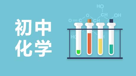气体溶解度的影响因素
